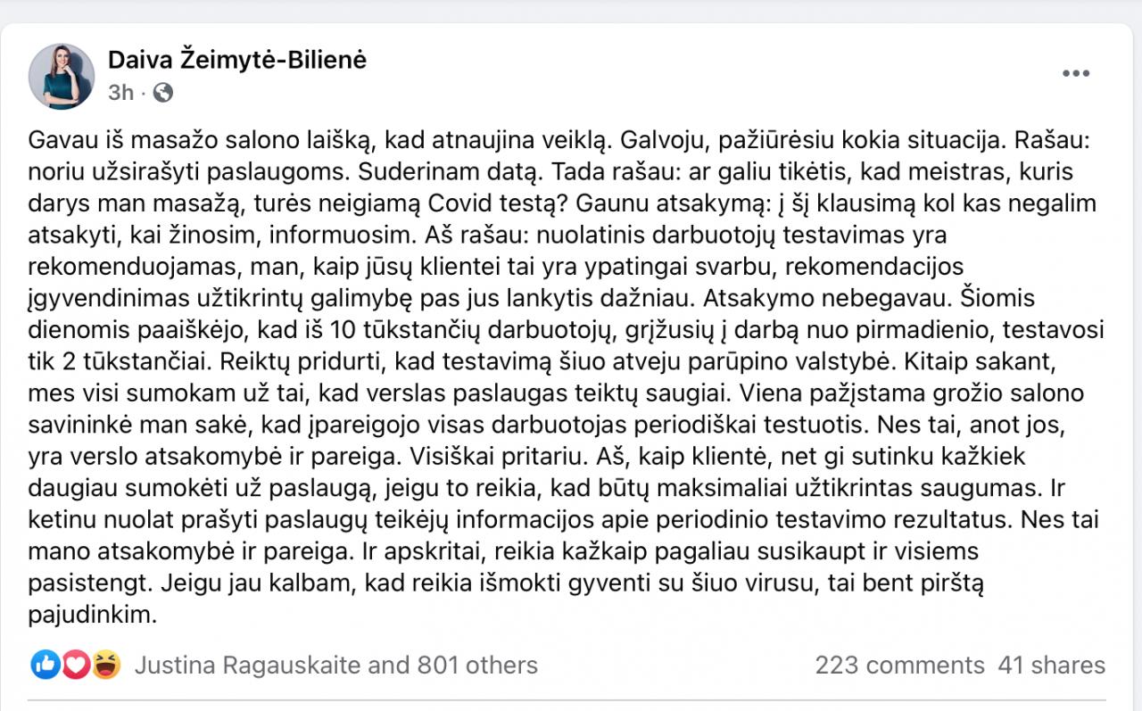 Daiva Žeimytė-Bilienė - reikalavimai